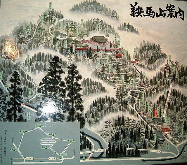 Mount_Kurama